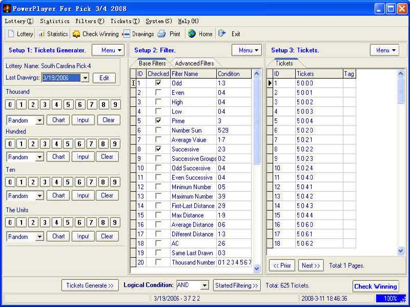 PowerPlayer For Pick 3 Pick 4 Software Screenshot