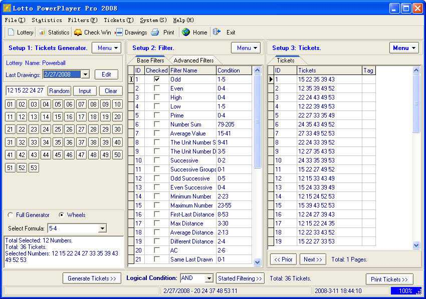 lottery software, lotto software, lottery systems, lotto systems, lottery system